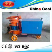 Buy cheap Explosion proof Wet Shotcrete Machine for concrete Injection from wholesalers