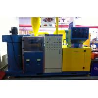 Buy cheap Electric Scrap Cable Recycling Machine , Copper Wire Granulator from wholesalers