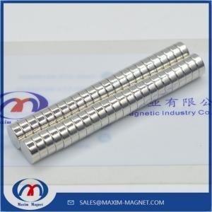 China Large Neodymium Magnetic disc on sale