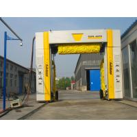 Swing arm design car wash machine, quick cleaning speed, self service car wash equipment Manufactures