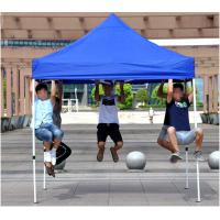 Buy cheap aluminum folding tent Exhibition Event Marquee Folding Tent for car, easy set up from wholesalers
