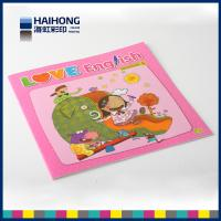 Buy cheap Personalized Loving English Art child school book printing , saddle stitch from wholesalers
