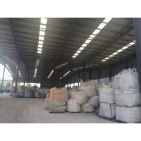 Buy cheap Aggregate High Temperature Castable Refractory Cement Good Abrasive Resistance from wholesalers