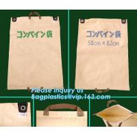 Buy cheap China manufacture high quality free sample recycled printed pp woven bag,beef cattle feed bag BOPP Laminated PP Woven Ba from wholesalers