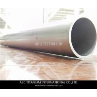 China titanium welding pipe on sale