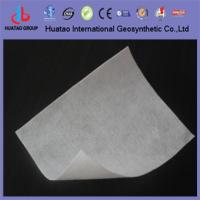 Buy cheap polyester PP PES nonwoven geotextile fabric from wholesalers