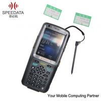 Buy cheap High Speed 1GHZ Mobile Rfid Reader Long Distance Barcode Scanner 125khz 13.56mhz from wholesalers