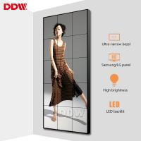 Buy cheap Vertical 55 Commercial Video Wall For Security Monitoring Center / Gym Center from wholesalers