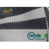 Buy cheap Low Melt Adhensive Woven Interlining Fusing 90℃ ~ 100 ℃  For Leather Fabrics Or Garments from wholesalers