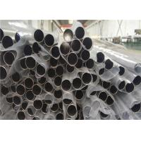 Buy cheap Seamless Cold Drawn Titanium Alloy Tube Titanium Gr . 2 Pipe OD 60.3 mm product