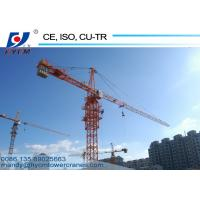 Buy cheap Prices of Tower Cranes QTZ4810 Hydraulic Tower Crane Lifting Equipment from wholesalers