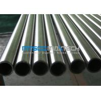 Buy cheap ASTM A269 1 / 2 Inch Stainless Steel Sanitary Tubing , Cold Drawn Bright Annealed Tubing from wholesalers