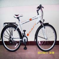 Buy cheap timely delivery new good mountain bike,hot sale bike with best prices from wholesalers
