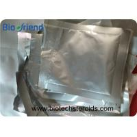 Buy cheap Injectable Primobolan Methenolone Acetate Powder CAS 434-05-9 For Enhance Protein from wholesalers