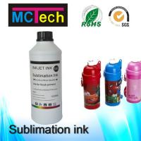 Buy cheap Sawgrass Sublimation Ink Black Dye For Printer from wholesalers