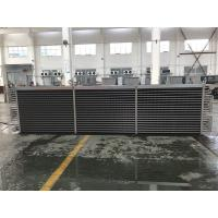 Buy cheap stainless steel ammonia evaporator coil for evaporative condenser;heavy duty stainless steel tube aluminum fins diesel o from wholesalers