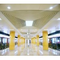 Buy cheap U-Baffle Ceiling (TLD-006) from wholesalers