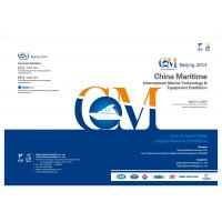 Buy cheap China Maritime 2014 from wholesalers