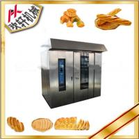 Buy cheap 380V Electric Pizza Bakery Rotary Oven 100-200kg/H Capacity With High Heating Efficiency from wholesalers