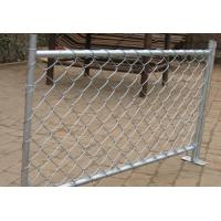 Buy cheap 2 Cyclone Wire Mesh Fence/Chain Link Fence/Galvanized Chain Link Fence from wholesalers
