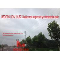 Buy cheap MEGATRO 110KV 1D4-SZ1 Double circuit suspension type transmission tower from wholesalers