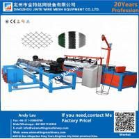 Buy cheap Hot Sale used chain link fence machine for sale/semi automatic chain link fence machine/Steel Fence making Machine from wholesalers