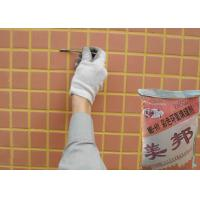 Buy cheap Bathroom Powder Wall Tile Grout Mosaic With Two Component Epoxy from wholesalers