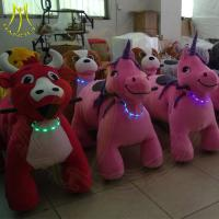 Buy cheap Hansel amusement park battery animal kids electric rides on stuffed animal from wholesalers