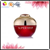 Buy cheap Color Coating Glass Cosmetic Jar Lacquered Glass Jar from wholesalers