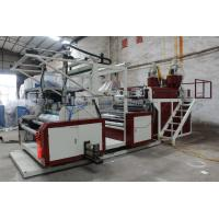 Cling Film Making Machine Stretch Film With 38 CRMOLA Screw Barrel Material Manufactures