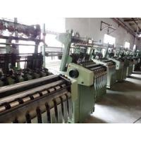 Buy cheap Second Head KY Needle Loom 8/30;4/55;2/110 from wholesalers