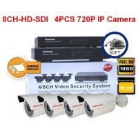 Buy cheap 8CH HD - SDI Security Cameras With 4pcs HD 720P IP Cameras from wholesalers