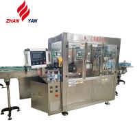 Buy cheap Industrial Hot Melt Glue Labeling Machine , 8.0KW Auto Labeling Applicator from wholesalers