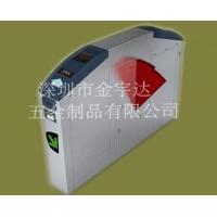 Buy cheap Swipe Card Reader Receive Machine Access Control Flap Turnstile Gate from wholesalers