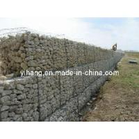 Buy cheap Gabion Wire (YHMW1) from wholesalers
