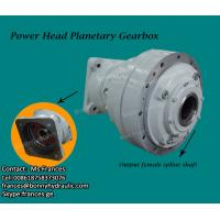 Buy cheap Drilling rig Power Head reducer planetary gearbox from wholesalers