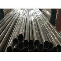 Buy cheap UNS N06601 Nickel Alloy Tube INCONEL 601 600 625 For High Temperature from wholesalers