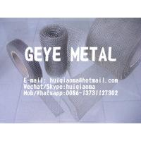 Buy cheap Tin Plated Copper Wires Knitted Mesh Conductive Tapes, Tubular Knitted Tinned Copper Mesh for EMI RFI Shielding from wholesalers