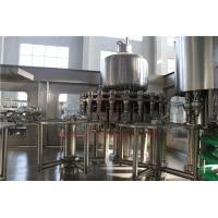 Buy cheap Electric Water Bottle Filling Machine Rinsing - Filling - Capping Function from wholesalers