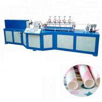 Wholesale Party Decoration Printed Straight Paper Straw Making Machine High Performance from china suppliers