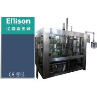 Buy cheap Beer Can Plastic Bottle Filling Machine With Electric Capping Machine from wholesalers