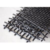 Buy cheap Corrosion Resistant Crimped Woven Wire Mesh Square Hole Shaped For Mine Sieving from wholesalers