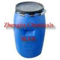 Buy cheap Sodium Lauryl Ether Sulfate( SLES) from wholesalers