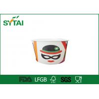 Buy cheap 16 Oz Logo Printing Disposable Ice Cream Containers Paper Food Grade from wholesalers