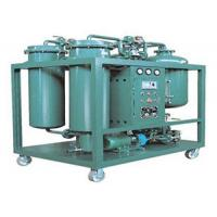 Quality ST/ST/Hydraulic Turbine Oil Purifier for sale