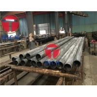 Buy cheap JIS G3445 STKM 13B Structural Steel Pipe Carbon Seamless Steel Pipe Round Shape from wholesalers