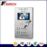 Buy cheap KNTECH KNZD-60-2IPIL full duplex  video TFT screen telephone from wholesalers
