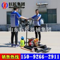 Buy cheap BXZ-2 double knapsack core drill backpack core drilling rig from wholesalers