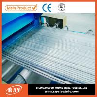 Buy cheap High quality and fair price carbon steel tube by Shanghai port from wholesalers