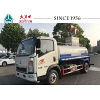 Buy cheap Howo Small Capacity 4x2 Sprayer Disinfection Truck ,Fog Cannon Truck from wholesalers